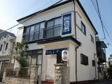 Bilder av Hisayo's Inn
