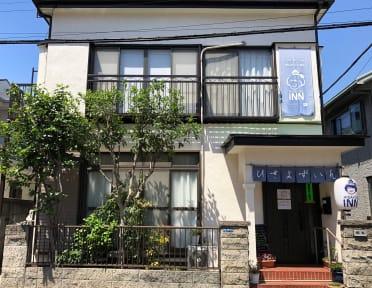 Photos of Hisayo's Inn