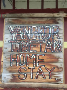 Photos de Yangkor Tibetan Home stay