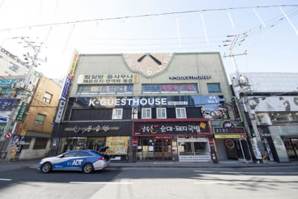Photos of MAMA Guesthouse Haeundae