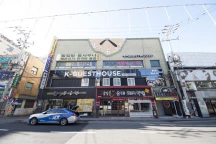 MAMA Guesthouse Haeundae tesisinden Fotoğraflar