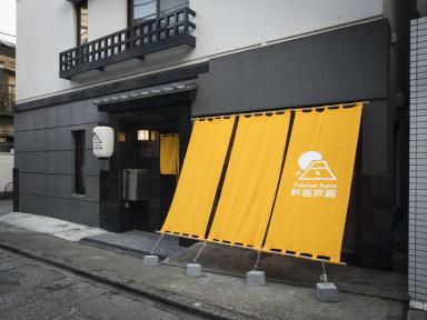 Fotky Tadaima Japan Shinjuku Ryokan