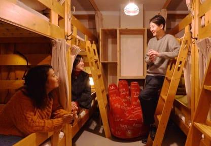 Zdjęcia nagrodzone Hostel WAQWAQ Tokyo Ueno Asakusa