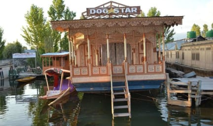 Photos of Dogstar Houseboat