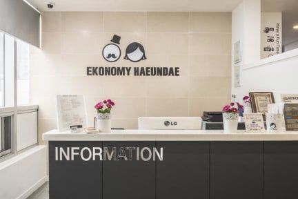 Photos de Ekonomy Haeundae Hostel&Guesthouse