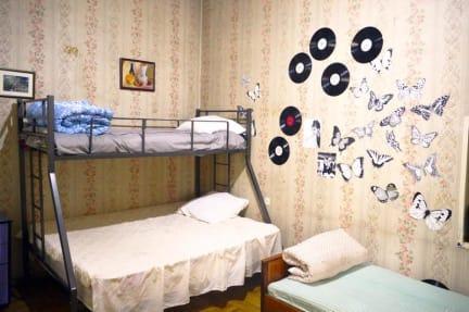 Amoun Hostel tesisinden Fotoğraflar