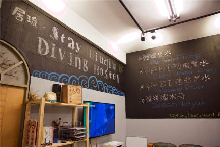 Foton av Stay Liuqiu Diving Hostel