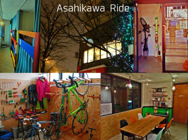 Photos de Guesthouse Asahikawa Ride