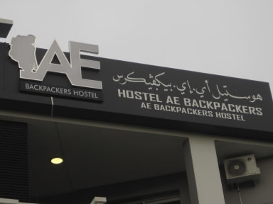 AE Backpackers Hostel照片