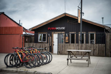 Puma House照片