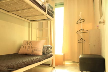 Bilder av U Guesthouse in Hongdae, Seoul-Female Only