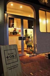 Billeder af Hostel TOKI