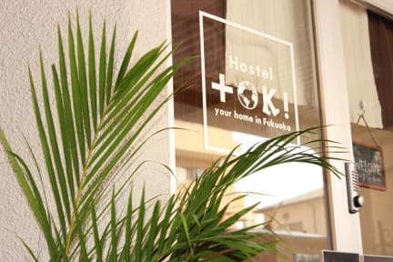 Photos of Hostel TOKI