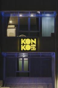 Konko Hostel Jakarta tesisinden Fotoğraflar