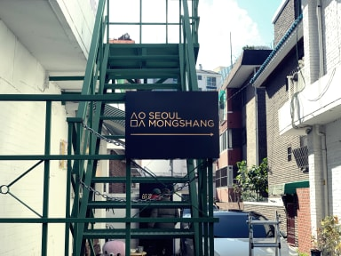 Photos of Seoul Mongshang Seoul Cube