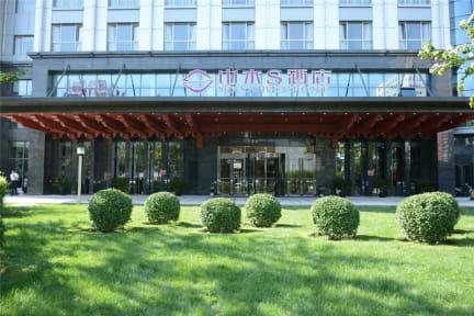 Kuvia paikasta: Shanshui S Hotel (Maliandao Branch)