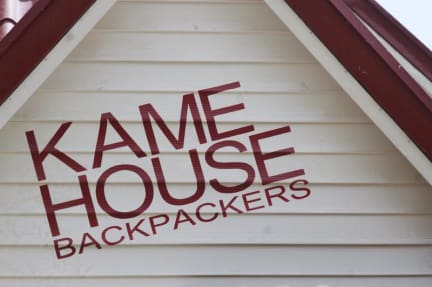 Kame House Backpackersの写真