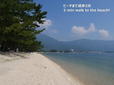 Fotos von J-Hoppers Lake Biwa Guesthouse