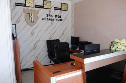 Photos of Guzara Hotel Addis