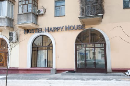 Fotky Hostel Happy House