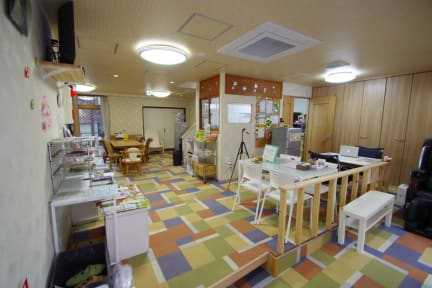 Photos de Stay Inn KOTO