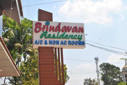 Bilder av Brindavan Residency