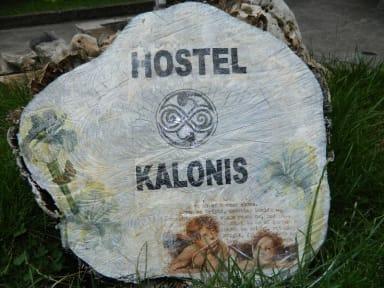 Fotos de Hostel Kalonis Centar