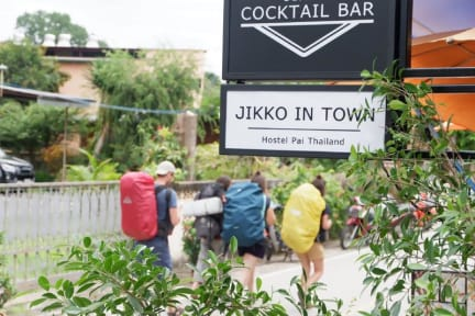 Photos of Jikko In Town Hostel