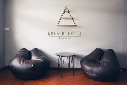 Photos of Na La Da Hostel