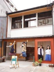 Kuvia paikasta: B&C Gakubuchi