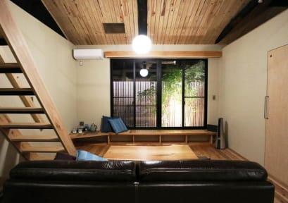 Фотографии Guesthouse Ryoan-Ori