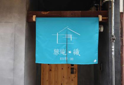 Kuvia paikasta: Guesthouse Ryoan-Ori