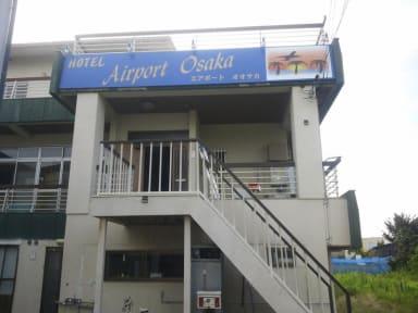 Fotos von Airport Osaka