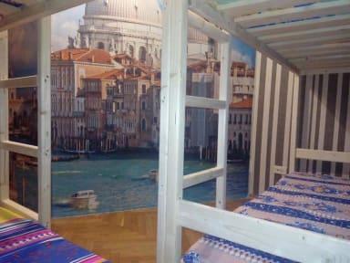 Fotos de Hostel on Volgina