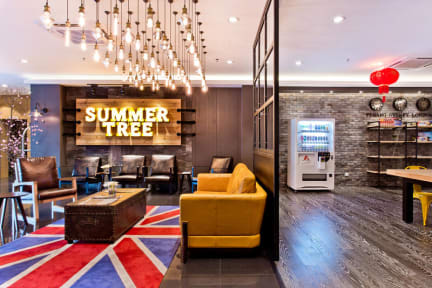 Summer Tree Hotel Penang照片