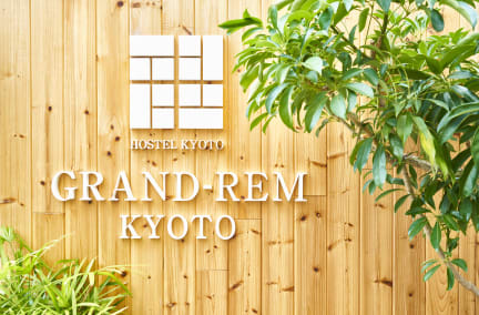 Fotos von Grand-Rem Kyoto