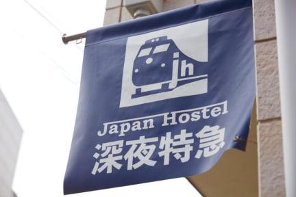 Japan Hostel Shinya Tokkyu tesisinden Fotoğraflar