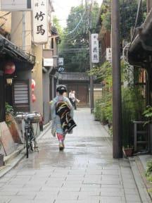 Billeder af Bakpak Kyoto Hostel