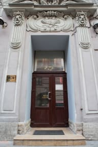 Foton av Guest House on Nevsky