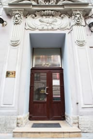 Fotos de Guest House on Nevsky