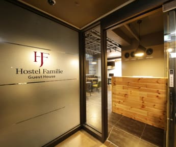 Foton av Familie Guesthouse Busan Station