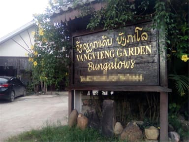 Photos of Vang Vieng Garden Bungalow