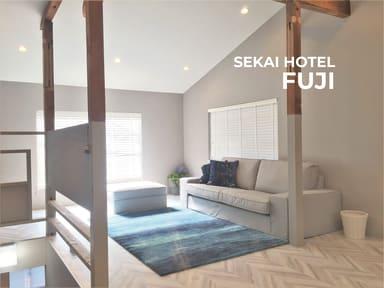 Zdjęcia nagrodzone Sekai Hotel Fuji