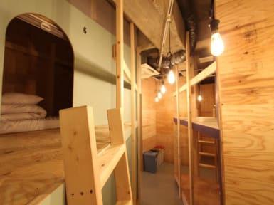 Ishigaki Guesthouse HIVE tesisinden Fotoğraflar