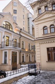 Photos of Hostel Arbat 42