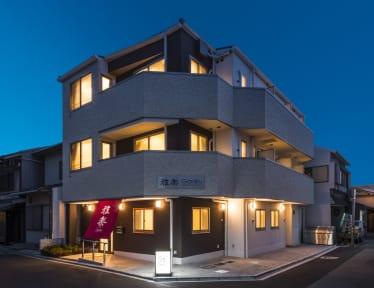 Fotos von Guest Inn Kyoto Garaku