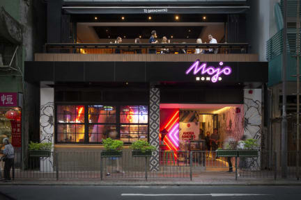 Photos of Mojo Nomad Central