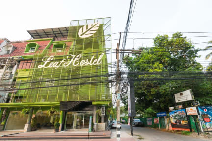 Photos of Leaf Hostel