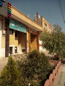 Foto di Mamareza Office