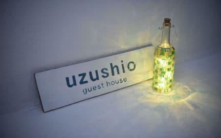 Uzushio Guesthouse照片